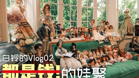 【白铃的Vlog02】广州东山口老洋楼咖啡厅娃聚