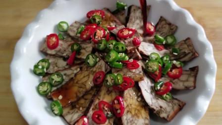 在家做美食,家常山药豆腐干的做法,操作简单,好吃又解馋!