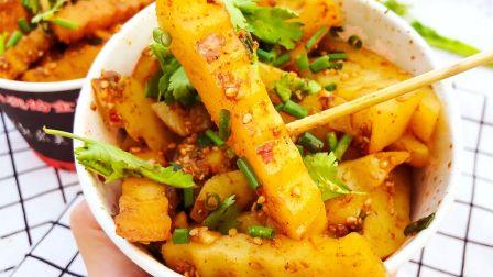 【狼牙土豆】香喷喷的路边小吃,做法简单,成本极低,隔壁小孩说:这样做土豆,比肉都好吃!