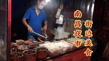 小哥南昌夜市街摆摊卖炒粉,9元一份日卖200份,一晚上收入1800多
