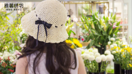 韩版盛夏太阳帽防晒遮阳休闲手工手编帽子视频教程各种编法
