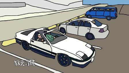 狄克海威:在GTA5里考驾照,科目二:倒车入库与半坡起步