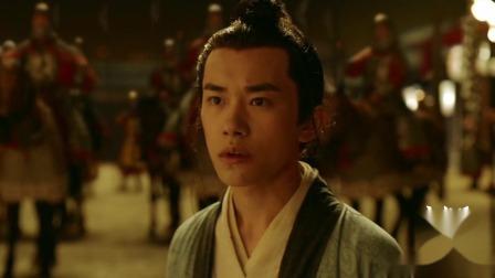 太子李必马车争执 李必离开碰见王将军守卫