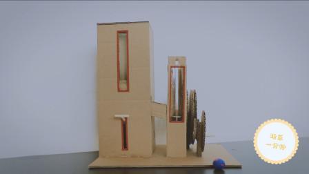 趣味手工:纸箱手工自制糖果机,吃糖又可以变成一件有趣的事了