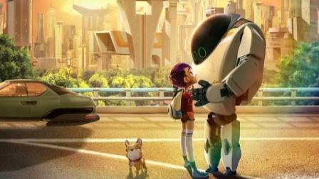 《未来机器城》叛逆少女和机器人的暖心情谊,就算清空记忆也不想忘了你!