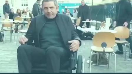 憨豆特工2 奇葩轮椅抢镜 憨豆耍帅卖萌两不误啊 !