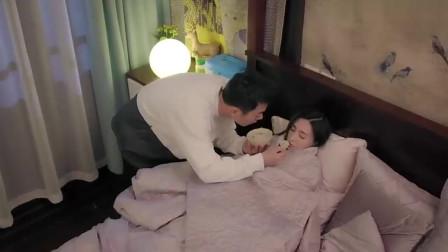 女上司发高烧了,小伙来找她发现后,便留下悉心照顾她