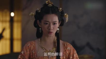 九州缥缈录:小舟对吕归尘动情,皇帝:我把你许配给他!