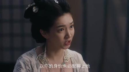 九州缥缈录:羽然不愿嫁给吕归尘跟姑姑大发脾气!