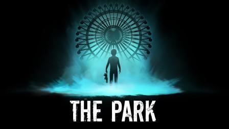 恐怖游戏 公园 淡定流程实况#2|愧疚而导致的无尽轮回
