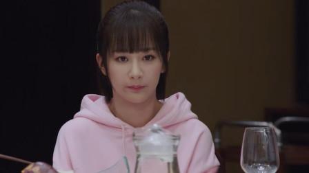 """亲爱的热爱的:韩商言""""骗婚"""",但是这样的男朋友请问国家统一批发吗"""