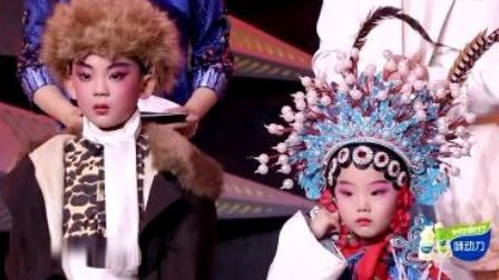 跨界尹派名家 共谱一曲恰好 喝彩中华 20190315 超清版