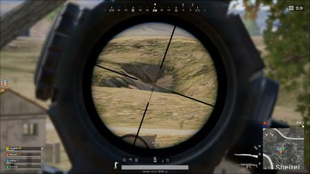 绝地求生:8倍镜消音98K一枪爆头300米开外的敌人