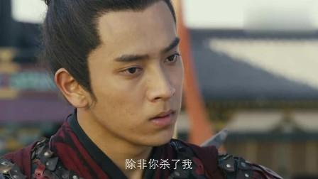 九州缥缈录吕归尘不认输,姬野准备杀掉他,羽然准备上前阻止