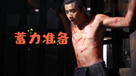 九州缥缈录花絮:水牢不仅够洗脸,还能泡澡,快乐玩水男孩姬野