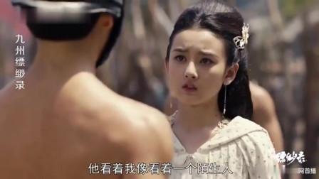 九州缥缈录:羽然在赢玉的府邸,一眼就认出戴面具的姬野,厉害了