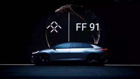 贾跃亭的救命稻草来了,FF91亮相车展,功能酷炫
