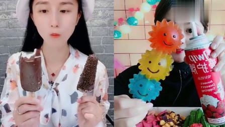 吃播大胃王:姐姐直播吃巧克力雪糕、果冻太阳,童年向往的生活