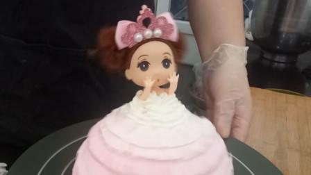 甜心蛋糕坊:教大家去做一个美美的公主裙小蛋糕,造型简直太美了