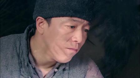 青岛往事:吴弥留之际,希望满仓能将目光放长远!