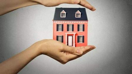 炒房团超低价脱手,可能是二手抵押房!买房要小心!
