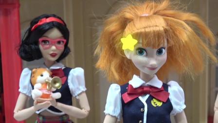 玩具梦工厂 芭比娃娃 暑期学校芭比迪斯尼公主玩冰淇淋杯惊喜玩具学习颜色