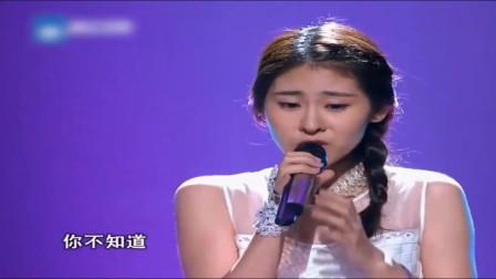 难怪她能成为好声音冠军,歌声太打动人,杨坤眼睛又湿润了