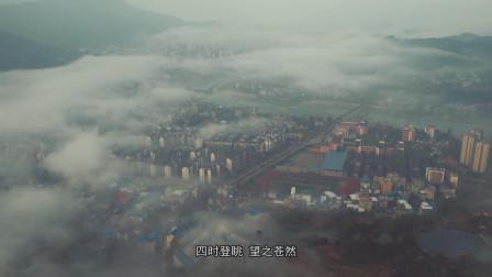 2019.08.09《绿谷红城 大美旺苍》