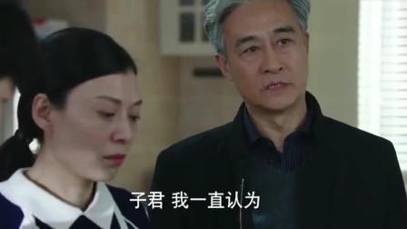 我的前半生:陈父指责罗子君心狠,子君:我们之间最没得谈的就是感情