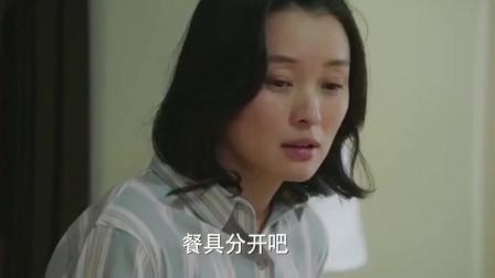 我的前半生:陈俊生带平儿去输液,凌玲随口一句话暴露了后妈本色!
