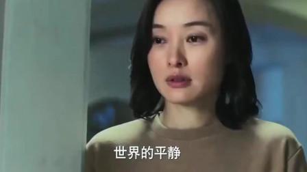 我的前半生:陈俊生开始嫌弃凌玲,跑平儿房间抱着平儿睡