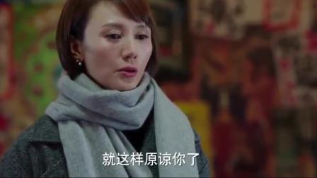 我的前半生:贺涵离开,唐晶终于明白他为何会爱上子君!