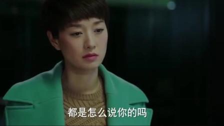 我的前半生:子君两个字就让陈俊生后悔娶凌玲,凌玲听到后崩溃逃离
