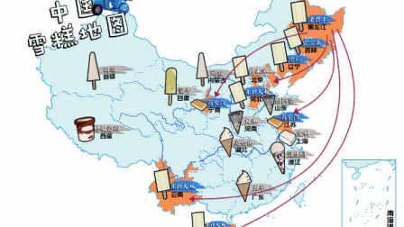 """东北雪糕征服全国!70年前哈尔滨就实现""""冰棍自由"""""""