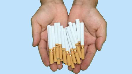 空手瞬间消失20根香烟,香烟藏在哪里?学会后骗朋友玩