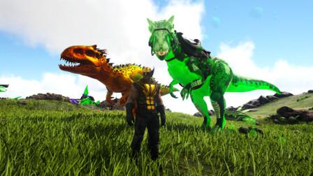 方舟生存进化 奇幻世界 07 异特龙大战南方巨兽龙