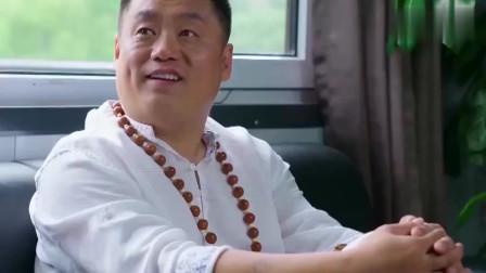 《乡村爱情9》宋晓峰给大个起名字, 这段保证大家笑翻!