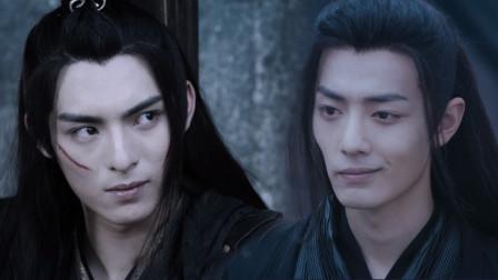 陈情令:薛洋必须死!你欺他眼盲,害的他好苦啊!