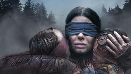 出门不能睁眼,否则见鬼死,一部全程闭眼的电影,比《寂静之地》更恐怖