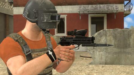 吃鸡动画:这是一把能装4倍镜的手枪,还能用来当近战武器