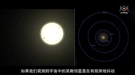 亿万年的孤独 - 怎么寻找系外行星(上)