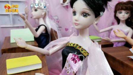 叶罗丽故事 罗丽做了一个新发型,老师都赞罗丽美丽