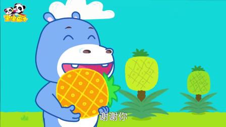 宝宝巴士:壮壮请奇奇吃菠萝派,没想他来早了,那就去摘菠萝吧