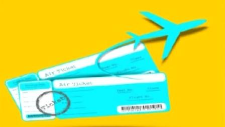 严禁机票默认搭售潜规则 每日新闻报 20190805 高清版