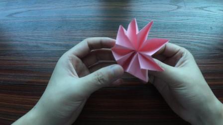 手工折纸花视频教程