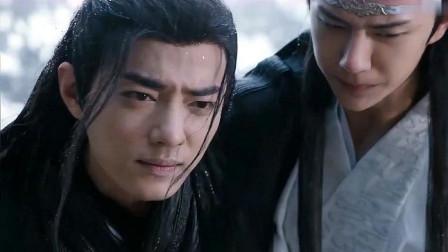《陈情令》混剪:魏婴被所有人抛弃,唯有蓝二在苦苦找寻他