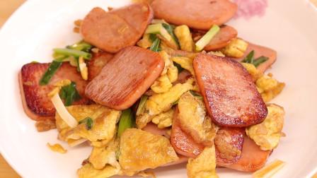 火腿肠炒鸡蛋的家常做法,简单易学,好吃又有营养