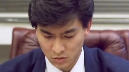 刘德华影视作品西服装混剪