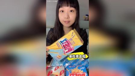 零食篇: 6口味好丽友+4口味百力滋+丽芝士威化饼干