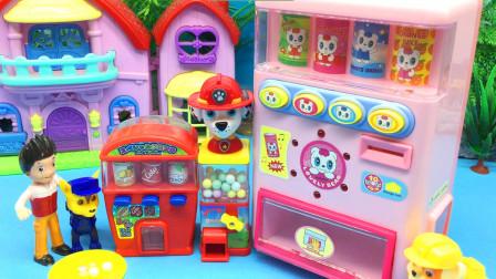 糖糖汪汪队立大功 汪汪队立大功玩糖果机 自动售货机